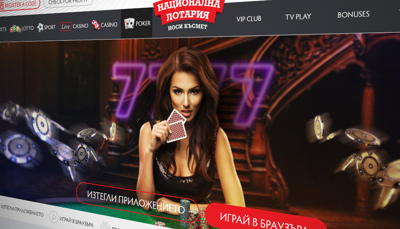 Why joining the VIP online poker club?